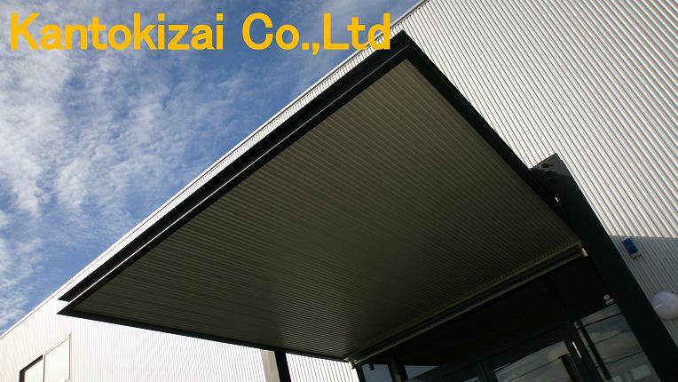カントウ機材株式会社 総合建設資材販売・各種建設工事施工
